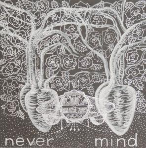 Zdjęcie pracy: Nevermind