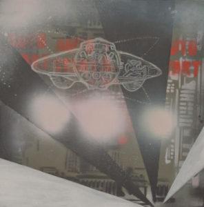 Zdjęcie pracy: UFO in Warsaw